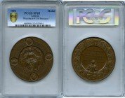 """Society of German Natural Scientists and Physicians' 32nd Meeting"" bronzed copper Specimen Medal 1856 SP63 PCGS, Hauser-4558, Wurzb.-9330. 69mm. 124...."