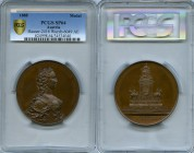 "Franz Joseph I bronze Specimen ""Maria Theresia Monument"" 1888 SP64 PCGS, Hauser-2416. 63.9mm. 85.30gm. By A. Scharff. Bust Maria Theresia right / View..."