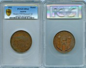 """360th Anniversary of the Liberation of Waidhofen from the Turks"" bronzed copper Specimen Medal 1892 SP64 PCGS, Hauser-1755. 51mm. 53.88gm. By W. Pitt..."