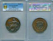 "Franz Joseph I bronze ""Tyrolean National Exhibition"" Medal 1893 SP64 Brown PCGS, Hauser-3607, Morosini-1686. By Dobihal. 56mm. Female figure seated le..."