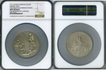 "Melk silver ""Collegiate Grammar School"" Medal 1911 UNC Details (Environmental Damage) NGC, Hauser-1966, Wurzbach-6232. 60mm. 94.48gm. By Schaefer. Edg..."