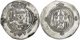 ARAB-SASANIAN, AL-HAJJAJ B. YUSUF Drachm, DA+P (Fasa) 71YE = 83h Obverse: In second and third quadrants of margin: bismillah – my (in Pahlawi) Reverse...
