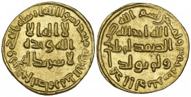 UMAYYAD, TEMP. 'ABD AL-MALIK B. MARWAN (65-86h) Dinar, 85h Reverse: without pellet before khams in date Weight: 4.27g References: Walker 196; ICV 163 ...