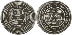 UMAYYAD, TEMP. 'ABD AL-MALIK B. MARWAN (65-86h) Dirham, al-Furat 82h Weight: 2.85g Reference: Klat 504, same dies Very fine to good very fine, rare