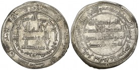 REVOLUTIONARY PERIOD, AL-KIRMANI B. 'ALI (fl. 127-128h) Dirham, Marw 128h Obverse: In margin: mimma amr bihi ¤ al-amir ¤ al-Kirmani ¤ bin 'Ali ¤ Weigh...