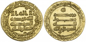 ABBASID, AL-MUTAWAKKIL (232-247h) Dinar, Dimashq 241h Obverse: citing the heir al-Mu'tazz billah Weight: 4.16g Reference: cf Bernardi 185Ge (date not ...
