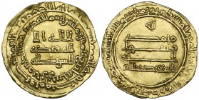 ABBASID, AL-MU'TADID (279-289h) Dinar, Harran 284h Weight: 3.65g References: Bernardi 211Hj RRR = Miles, RIC 160, same obverse die Slightly buckled an...