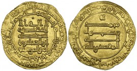 ABBASID, AL-MUQTADIR (295-320h) Dinar, Harran 300h Obverse: pellet above field Weight: 3.56g Reference: Bernardi 242Hj RRR, citing a single example of...