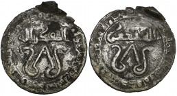 ABBASID, AL-MUQTADIR (295-320h) Donative double-dirham, without mint or date Obverse: In margin: Qur'an ix, 33; in field: al-Muqtadir billah above scr...