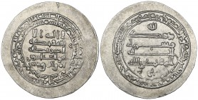 ABBASID, AL-MUQTADIR (295-320h) Donative dirham with broad margins, Madinat al-Salam 305h Reverse: letter ha below Weight: 2.69g Reference: cf Ilisch ...