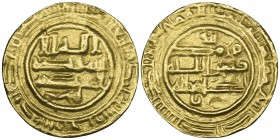 ABBASID, AL-MUTI' (334-363h) Dinar, 'Athar 341h Weight: 2.67g References: Album 1062 RRR; cf SICA 10, 314 [342h] Edge smoothed, almost very fine and e...