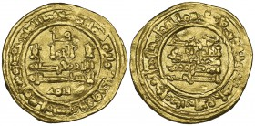 HAMMUDID, YAHYA I B. HAMMUD (414-427h) Dinar, Madinat Sabta 419h Obverse: In field: Qa – sim above and below Reverse: In field: Wali al-'ahad | al-Ima...