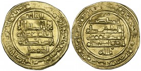 'ABBADID, 'ABBAD B. MUHAMMAD, AL-MU'TADID (433-461h) Dinar, al-Andalus 439h Obverse: In field: al-Hajib || Isma'il above and below Reverse: In field: ...