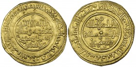 ALMORAVID, YUSUF B. TASHFIN (480-500h) Dinar, Qurtuba (Cordoba) 498h Weight: 4.00g Reference: Hazard 145 Faint edge marks, otherwise good very fine an...