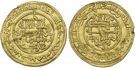 ALMORAVID, 'ALI B. YUSUF (500-537h) Dinar, Ighranata (Granada) 518h Weight: 3.97g Reference: Hazard 250 (citing only two references for this date) Edg...