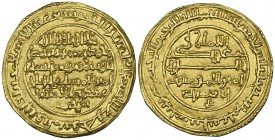 ALMORAVID, 'ALI B. YUSUF (500-537h) Dinar, Ishbiliya (Seville) 537h Obverse: with name of Tashfin b. 'Ali as heir Weight: 3.91g Reference: Hazard 395 ...