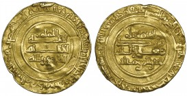 FATIMID, AL-MANSUR (334-341h) Quarter-dinar, al-Mahdiya 338h, month of Jumada al-Awwal Weight: 1.01g Reference: cf Nicol 247 (month of Jumada al-Akhir...