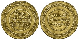 FATIMID, AL-MANSUR (334-341h) Dinar, al-Mansuriya 340h Weight: 4.13g Reference: Nicol 218 A few scratches in fields and edge marks, almost very fine