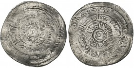 FATIMID, AL-MU'IZZ (341-365h) Dirham, Filastin 361h Weight: 3.01g Reference: Nicol 341, citing a single example of this date Fair, mint and date clear...