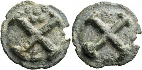 APULIA. Luceria. Circa 217-212 BC. Quincunx (Bronze, 32 mm, 32.15 g). Wheel of four spokes in an 'X' pattern; in upper quarter, five pellets (= denomi...