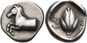 THESSALY. Skotussa. Circa 465-460 BC. Drachm (Silver, 16 mm, 6.05 g). Forepart of a horse to left. Rev. ΣΚ - Ο Barley grain; shown vertically in a loz...