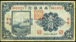 China Bank of the Northwest 1 Yuan 1925 Pick S3871 Fine.   HID09801242017