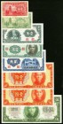 China Group Lot of 9 Various Examples Choice About Uncirculated-Uncirculated.   HID09801242017