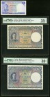 Ceylon Government of Ceylon Lot of 6 Various Issued Examples. 1 Rupee 20.1.1951 Pick 47 Extremely Fine; 10 Rupees 24.6.1945 Pick 36A PMG Choice Very F...
