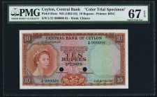 Ceylon Central Bank of Ceylon 10 Rupees ND (1953-54) Pick 55cts Color Trial Specimen PMG Superb Gem Unc 67 EPQ. A visually stunning Color Trial Specim...