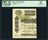 India Government of India 500 Rupees Lahore 26.10.1908 Pick UNL Jhunjhunwalla-Razack 2A.6.2 by Type, Unlisted PCGS Apparent Very Fine 35. An interesti...