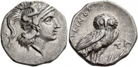 Calabria, Tarentum. Drachm circa 280-272, AR 3.32 g. Head of Athena r. wearing crested Attic helmet decorated with Scylla hurling stone. Rev. TAP Owl ...