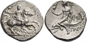 Calabria, Tarentum. Nomos circa 240-228 BC, AR 6.56 g. Horseman in military attire facing slightly r. and extending his r. hand; above, a small wreath...