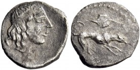 Segesta. Hemilitra circa 400, AR 0.32 g. Head of nymph r. Rev. Hound standing r.; above, ivy leaf. BMC 46 (these dies). SNG Lloyd 1189 (these dies). H...