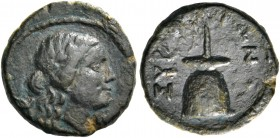 Syracuse. Bronze after 212, Æ 2.04 g. Laureate head of Apollo r. Rev. Apex. SNG ANS 1083. Calciati 216. Green patina slightly smoothed, otherwise good...