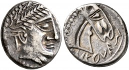 CELTIC, Southern Gaul. Allobroges. Circa 120-107 BC. Drachm (Silver, 14 mm, 2.51 g, 8 h), 'au buste de cheval' type. Laureate male head to right. Rev....