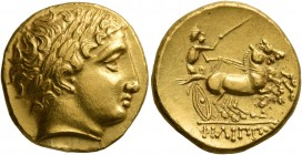 CELTIC, Central Europe. Helvetii (?). Late 4th to early 3rd century BC. Stater (Gold, 18 mm, 8.47 g, 10 h), 'type de Soy au canthare', imitating Phili...
