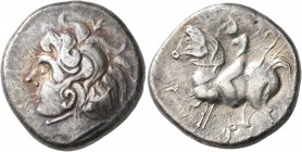 CELTIC, Lower Danube. Uncertain tribe. Circa 2nd century BC. Tetradrachm (Silver, 23 mm, 12.52 g, 9 h), imitating Lysimachos and Philip II of Macedon....