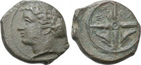 SICILY. Syracuse. Second Democracy (Circa 466-405 BC). Ae.