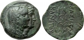 KINGS OF SKYTHIA. Kanites (Circa 210-195 BC). Ae.