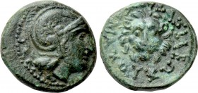 KINGS OF THRACE (Macedonian). Lysimachos (305-281 BC). Ae. Lysimacheia.