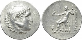 KINGS OF MACEDON. Alexander III 'the Great' (336-323 BC). Tetradrachm. Myrina.
