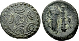 KINGS OF MACEDON. Alexander III 'the Great' (336-323 BC). Ae. Miletos or Mylasa.