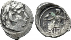 KINGS OF MACEDON. Alexander III 'the Great' (336-323 BC). Obol. Uncertain mint, possibly a contemporary imitation.