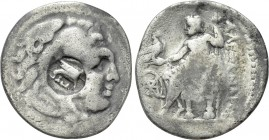 KINGS OF MACEDON. Alexander III 'the Great' (336-323 BC). Drachm. Uncertain mint.