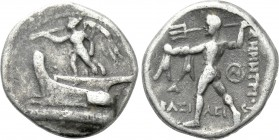 KINGS OF MACEDON. Demetrios I Poliorketes (306-283 BC). Drachm. Tarsos.