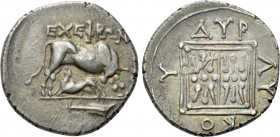 ILLYRIA. Dyrrhachion. Drachm (Circa 275/10-48 BC). Echephron and Lykon, magistrates.
