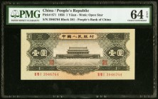 China People's Bank of China 1 Yuan 1956 Pick 871 S/M#C283-40 PMG Choice Uncirculated 64 EPQ.   HID09801242017