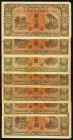 China Federal Reserve Bank of China 100 Yuan ND (1945) Pick J88a S/M#C286-86 Seven Examples Fine-Very Fine.   HID09801242017