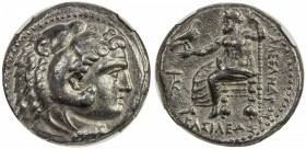 MACEDONIA: Alexander III, the Great, 336-323 BC, AR tetradrachm, lifetime or early posthumous issue, bust of Heracles in lion skin right // Zeus seate...