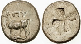 THRACE: Anonymous, ca. 340-320 BC, AR drachm (5.22g), Byzantion, S-1579, cow standing left on dolphin left, ΠY above // incuse punch of mill-sail patt...